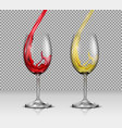 set of of transparent glass vector image