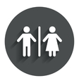 WC sign icon Toilet symbol vector image vector image
