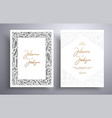elegant invitation with frame leaves and vector image vector image