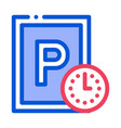 parking time icon outline vector image