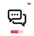 speech bubble icon chat conversation vector image vector image