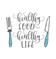 lettering with hand drawn fork and knife vector image vector image