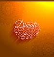 awesome orange happy diwali artistic background vector image vector image