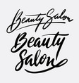 beauty salon hand written typography vector image vector image
