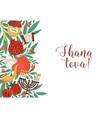 rosh hashanah horizontal backdrop with shana tova vector image vector image