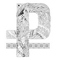 symbol of ruble zentangle decorative vector image