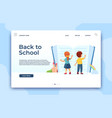 back to school landing page education and study vector image