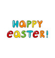 hand drawn easter lettering vector image