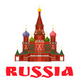 saint basil cathedral culrure heritage poster vector image vector image