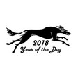 silhouette of running dog saluki breed vector image vector image