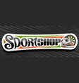 banner for sport shop vector image vector image