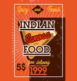 color vintage indian food banner vector image