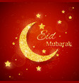 eid al firt background vector image