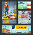 electrical service electricity power generation vector image vector image