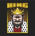 king man vector image