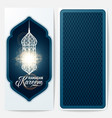 ramadan greeting invitation vector image
