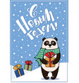 greeting new year card with panda russian text vector image