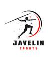 javelin sports logo vector image