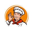 restaurant diner logo or label funny chef vector image vector image