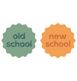 Sticker badge label style old and new school vector image