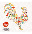 Chinese New Year of the Rooster 2017 greeting card vector image vector image