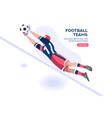 footballer icon vector image