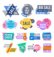 promotion badges best offer and price stickers vector image vector image