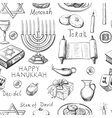 seamless pattern with Hanukkah symbols vector image vector image