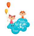 Banner with friendship day title children cloud