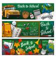 blackboard back to school lettering study symbols vector image vector image