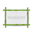 creative of bamboo stems frame vector image vector image