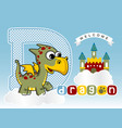 funny dragon cartoon with castle on cloud vector image