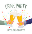 drink office party poster hands holding vector image