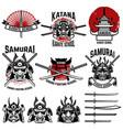 karate school labels samurai swords samurai masks vector image