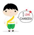 cambodia men national dress cartoon vector image vector image