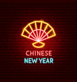 chinese new year neon label vector image vector image