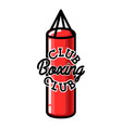 color vintage boxing club emblem vector image vector image