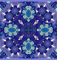 decorative blue floral ornamental pattern vector image vector image