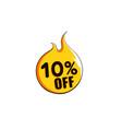 discount sticker sale vector image vector image