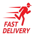 Fast delivery1 vector image