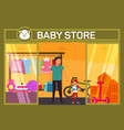 father and son at baby shop with children items vector image
