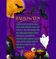 halloween holiday night trick treat poster vector image vector image