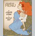 vintage menu for pub and cafe or shop sign vector image