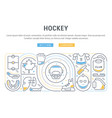 banner hockey vector image