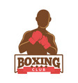 boxing club logo vector image vector image