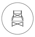 Folding chair black icon in circle outline
