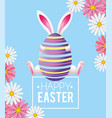 happy easter rabbit with egg decoration and vector image