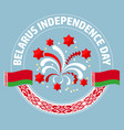 belarus independence day label round vector image vector image