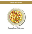 chinese cuisine gong bao chicken traditional dish vector image vector image