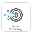 crypto technology icon vector image